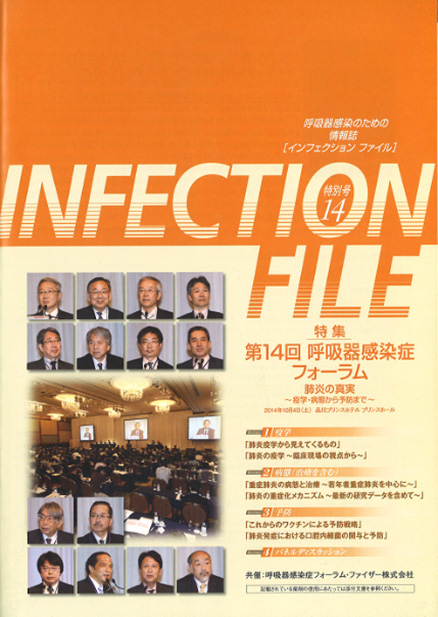 2000infection